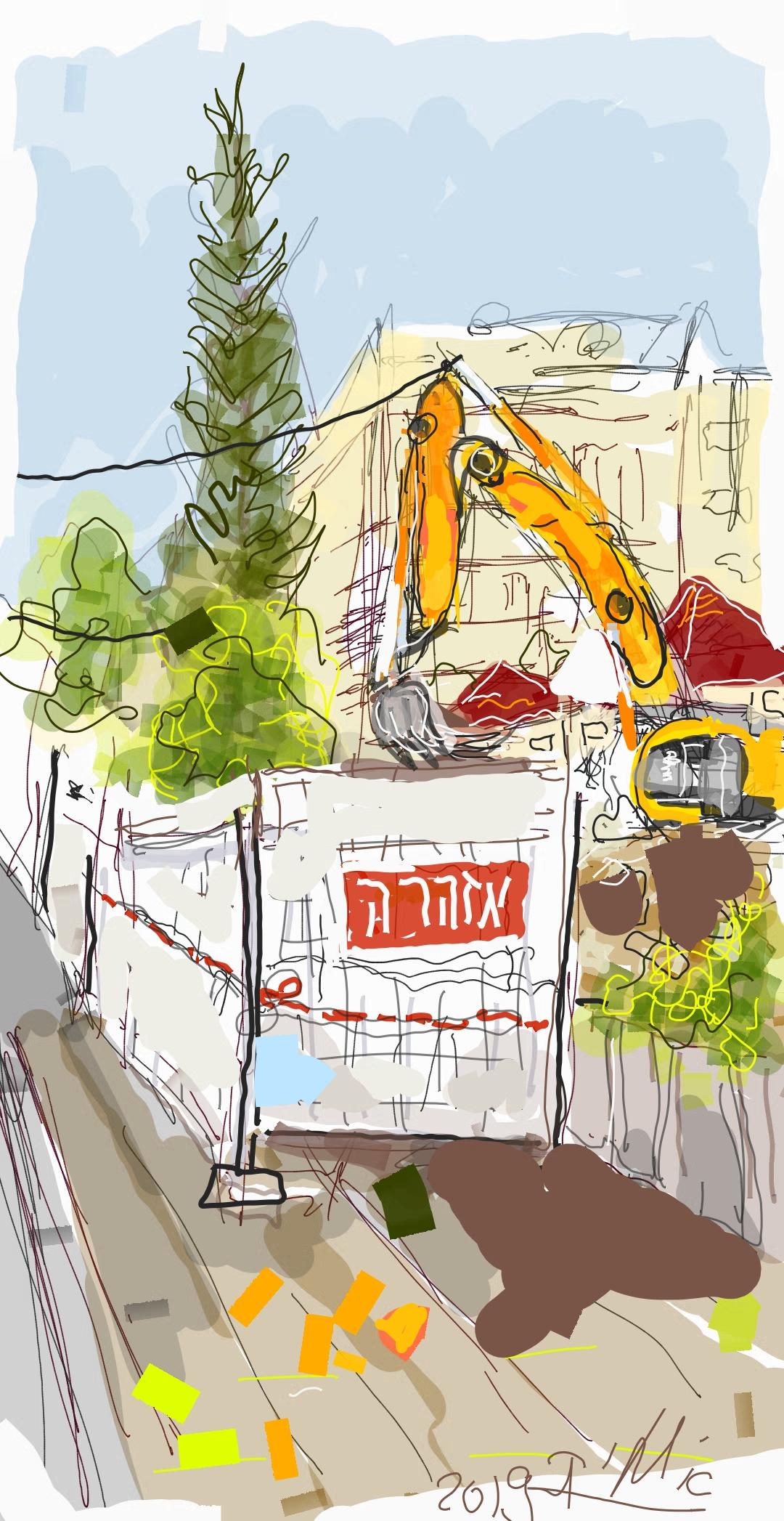 Tel Aviv Decorated Yellow