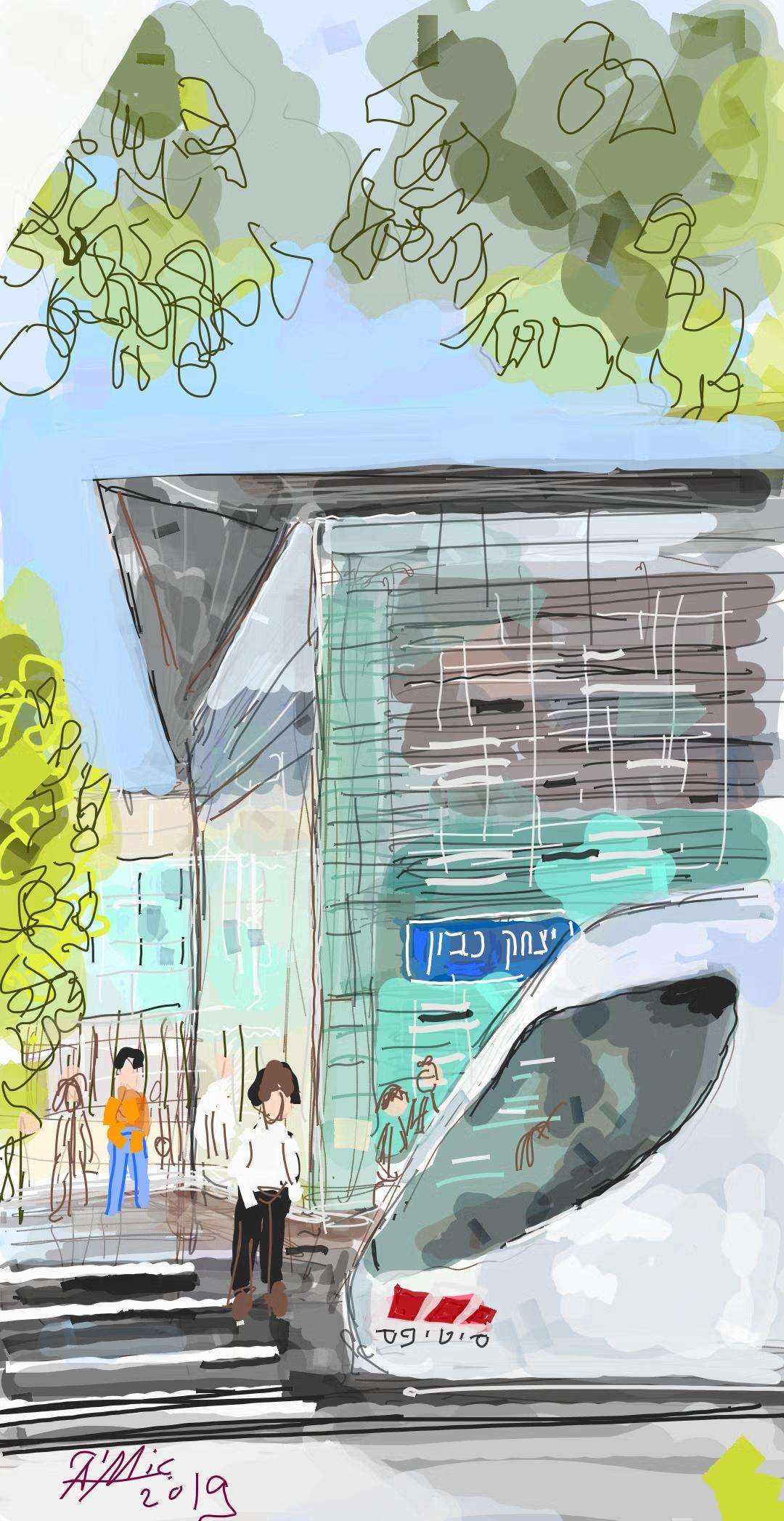 סיור איורים בקו וצבע בתחנת הרכבת על שם יצחק נבון בירושלים